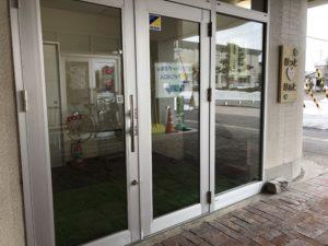 ふるさと交流センターの入口玄関